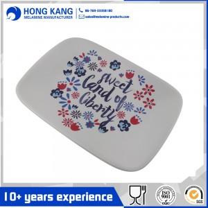 Melamine Oblong Plate