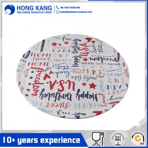 Melamine Serving Plate