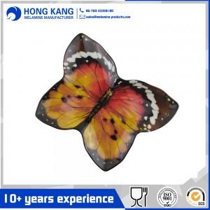 Melamine Butterfly Plate